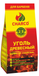 УГОЛЬ ДРЕВЕСНЫЙ 2,5 КГ CHARCO ЧАРКО CHARCO АРТИКУЛ 101303000