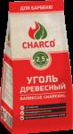 УГОЛЬ ДРЕВЕСНЫЙ STANDART 2,5 КГ CHARCO ЧАРКО